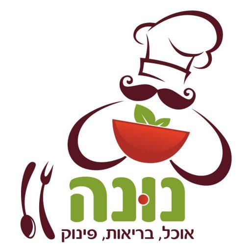 נונה- אוכל, בריאות, פינוק ן קולינריה טבעונית סדנאות ואוכל טבעוני